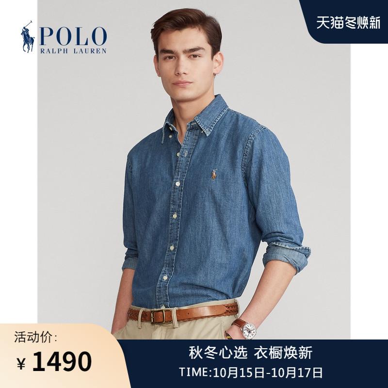 Ralph Lauren/拉夫劳伦男装 经典版型牛仔布衬衫RL13831