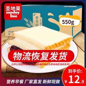 领5元券购买圣地莱面包奶酪夹心三明治吐司蛋糕