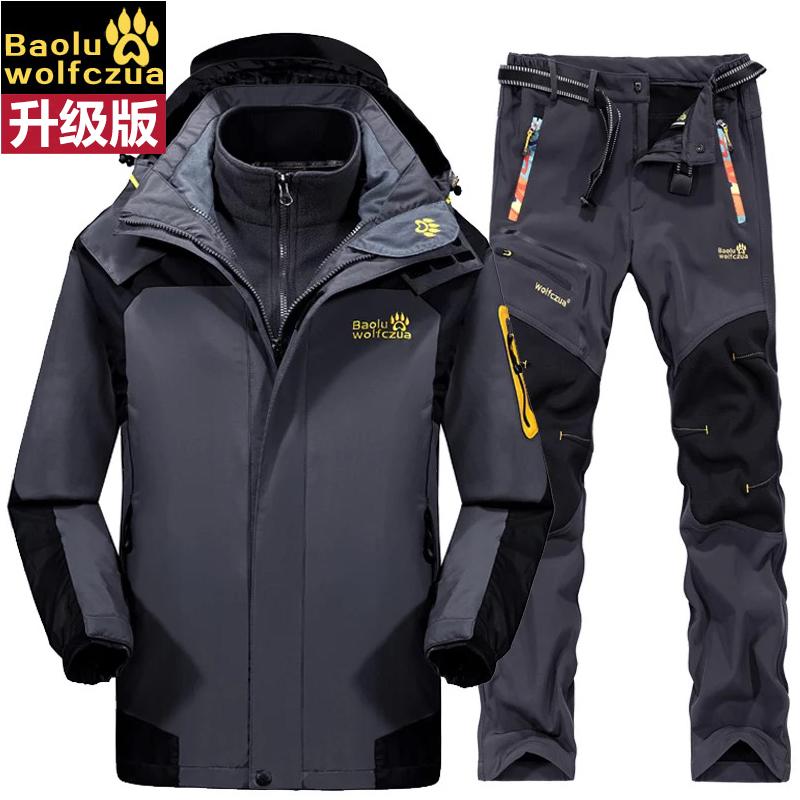 狼爪布莱特户外冲锋衣男女三合一加绒加厚可拆卸两件套防水登山服