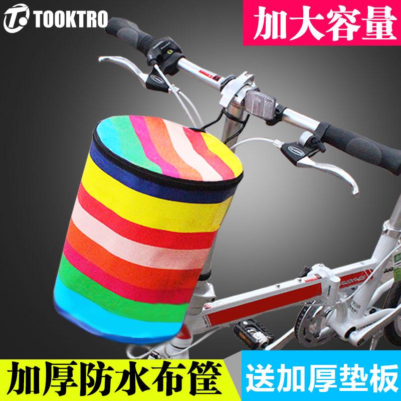 帆布自行车篮子前车筐山地车挂篮儿童折叠单车车篓前挂电动车通用
