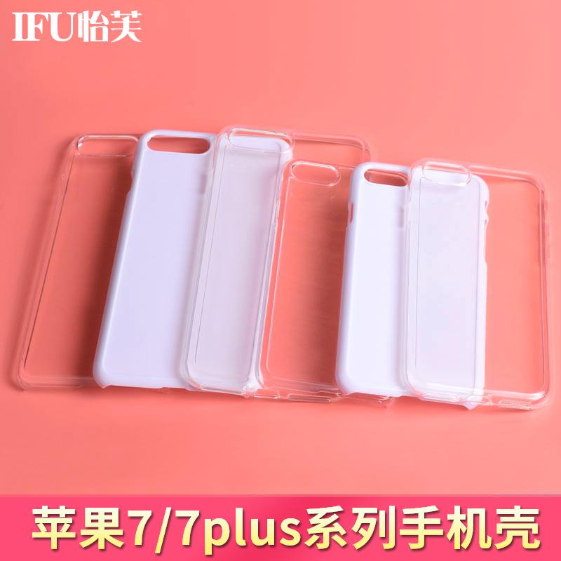 怡芙DIY手工自制手机壳 奶油滴胶苹果7plus手机壳 白色透明软硬壳