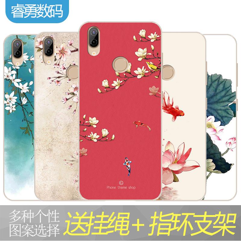 小辣椒GM-Q20手机壳全包边红辣椒7x保护套防摔gm-g20软壳男女清新