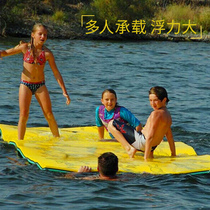 Water fun water floating blanket water flush surfboard floating board motorboat speedboat jet jet water Magic blanket