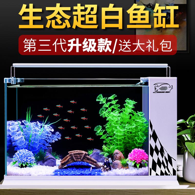 Сопутствующие товары для аквариума Артикул 616687321078