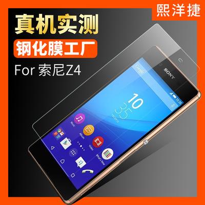 爆款索尼Z4钢化玻璃膜 sonyZ3+手机贴膜 高清保护膜 前后贴膜 钢