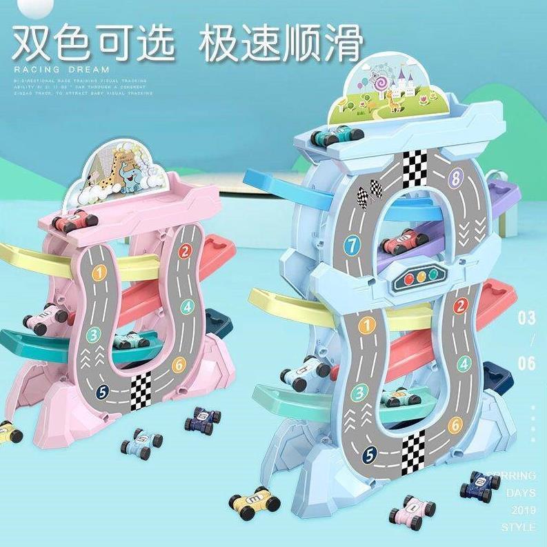 数字手眼配件早教急速滑行车滑翔车轨道小汽车玩具车女孩套装飞车