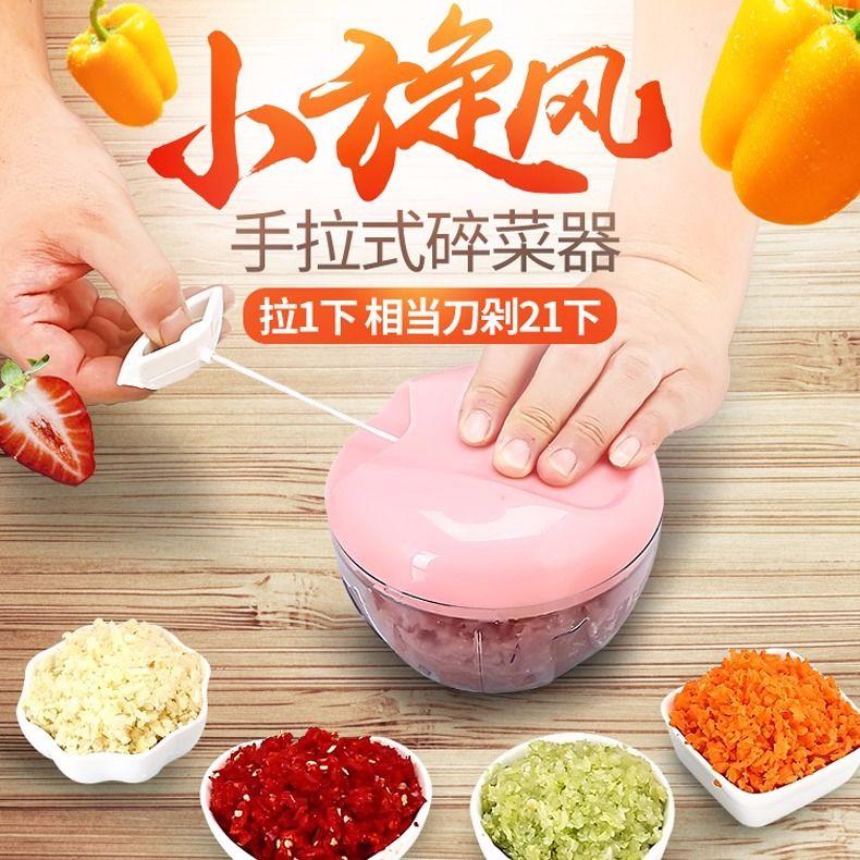 菜碎打搅器肉机家用蒜手动料理蒜蓉绞肉机捣搅辣椒拉大蒜泥