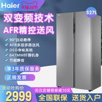 双开门小型家用官方租房宿舍双门小冰箱178TMPTBCD海尔Haier