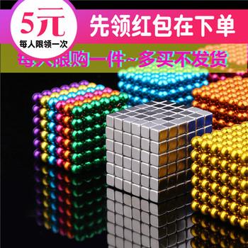 方块1000颗魔方磁铁魔力珠巴克球