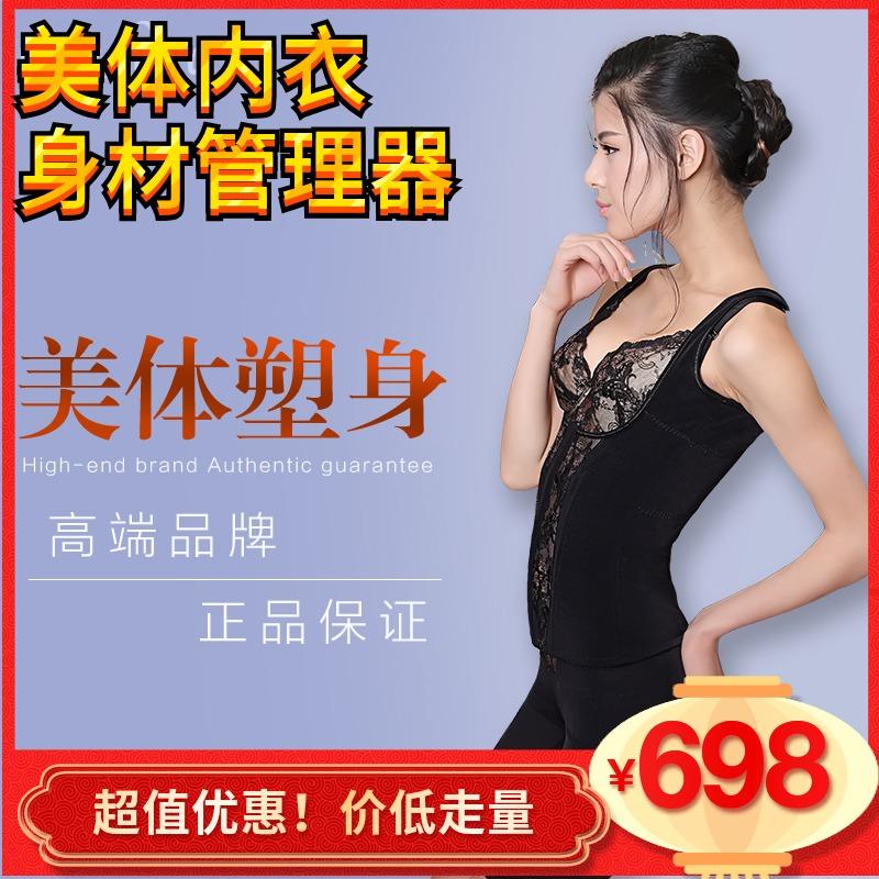中脉模具laca身材管理器美体内衣黑色塑身衣女人花收腹塑形三件套