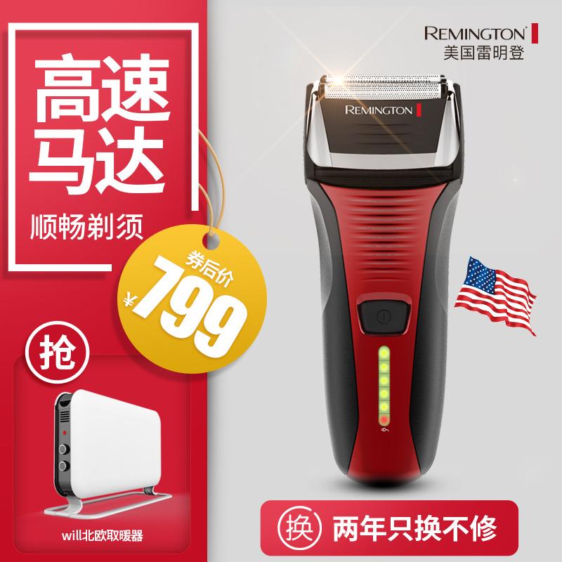 Remington美国雷明登男士剃须刀电动充电式往复式便携防水三刀头