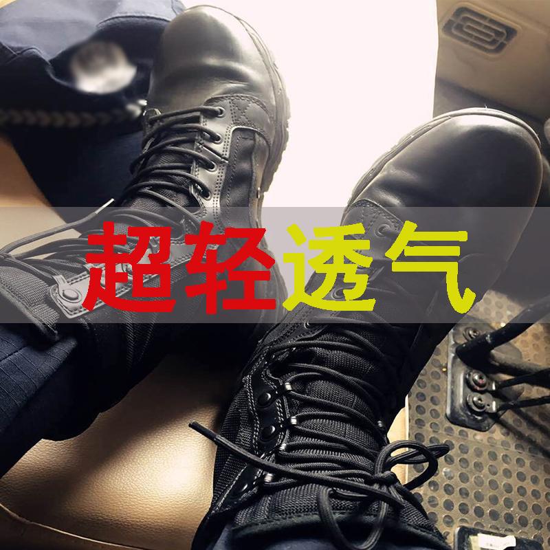 君洛克飞鱼超轻作战靴男女特种兵夏季靴透气军靴SFB陆战鞋战术靴