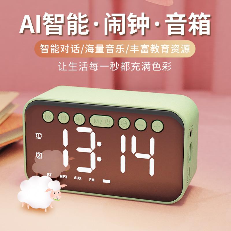 ai大音量闹钟学生智能静音床头卧室质量如何