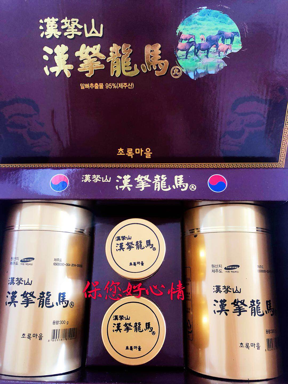 韩国济州岛特产包邮300gx2罐