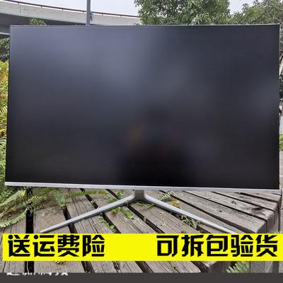 32寸网吧台式电脑显示器27英寸4K24寸非2K显示屏40寸144HZ二手