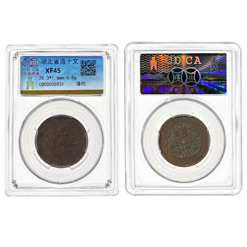 Медные монеты Артикул 641440988158