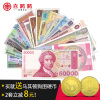 【Free shipping】Foreign bill featured 20 countries 20 countries 20 foreign coins foreign currency 2 sets, minus 8 yuan