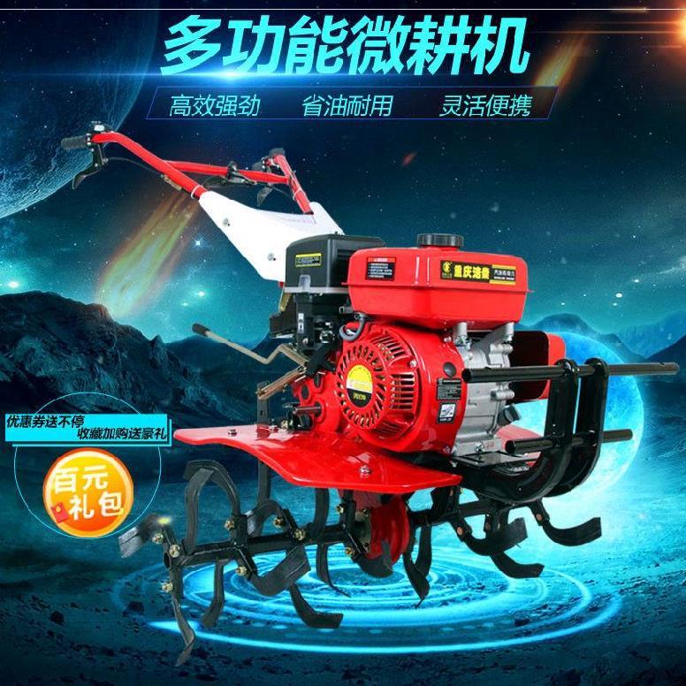 耕田田耕機專用翻地機小型多功能四驅動農用復帶旋耕機農機自走式