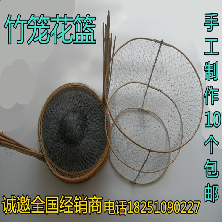 花篮捕鱼网渔笼鲫鱼黑鱼自动捕鱼笼(非品牌)