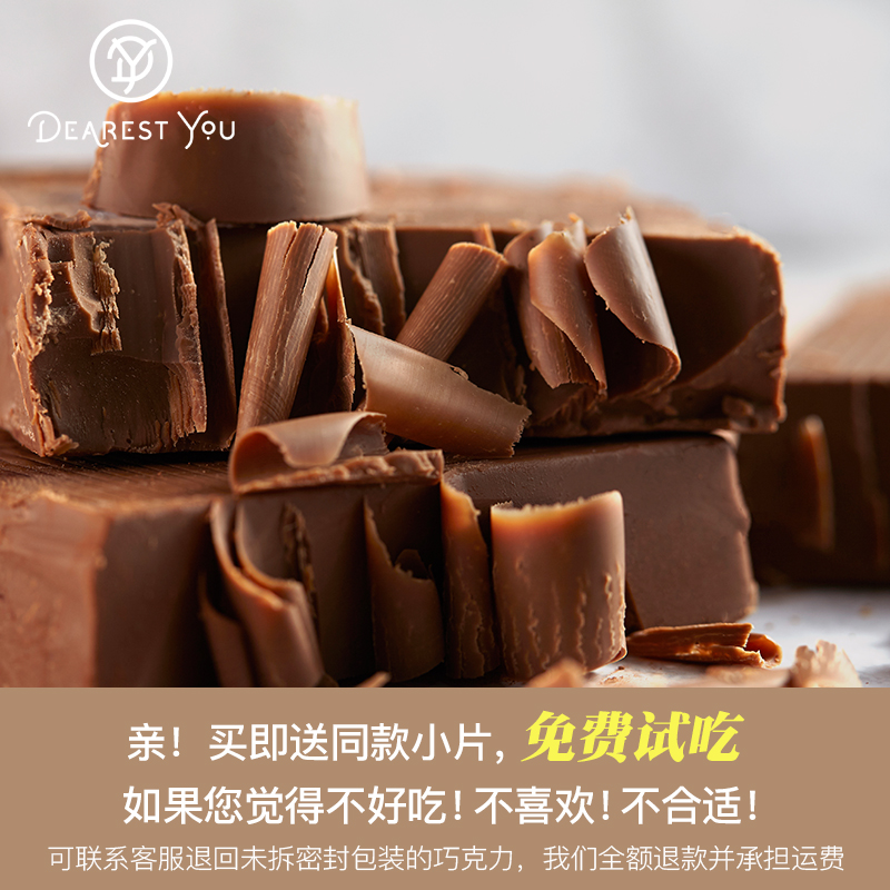 (pure cocoa butter) black / White / chocolate large plate baking raw material brick DIY row block large plate brick 1kg