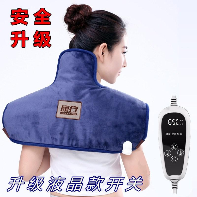 电加热颈肩颈部艾草包理疗袋披肩部热敷宝艾灸盐袋护颈椎护肩膀定