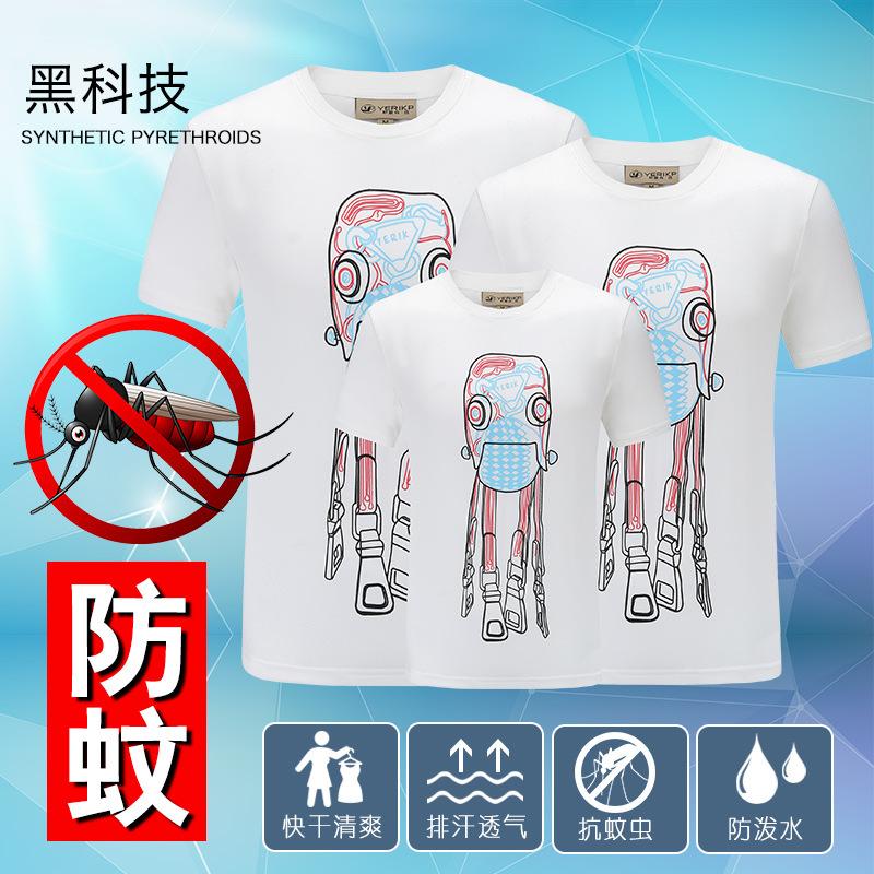 夏季新款爆款男短袖热转印3dt恤速干衣驱蚊衣服防蚊虫 衣户外