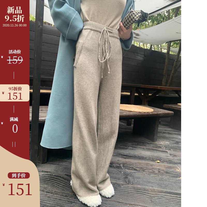 鹭青一11.26零点新品 安哥拉毛 拉腿超瘦垂感针织拖地裤