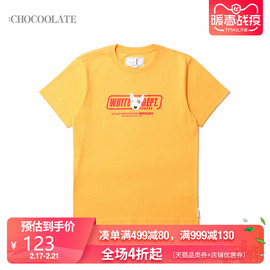 : CHOCOOLATE女装短袖T恤2019秋季新品潮流卡通狗头印花1945XDD