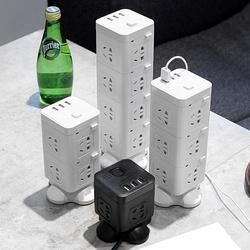 驰伟立式塔型usb插座立体排插智能迷你多功能创意带线插板