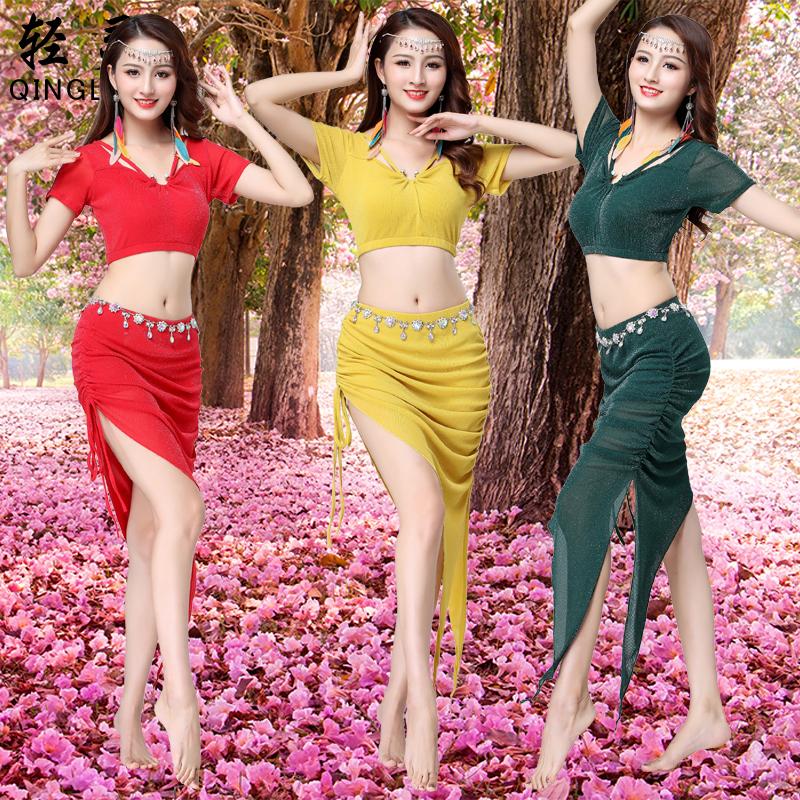 舞辰蝶肚皮舞练功服装2020新款女东方舞蹈演出初学者套装裙春夏