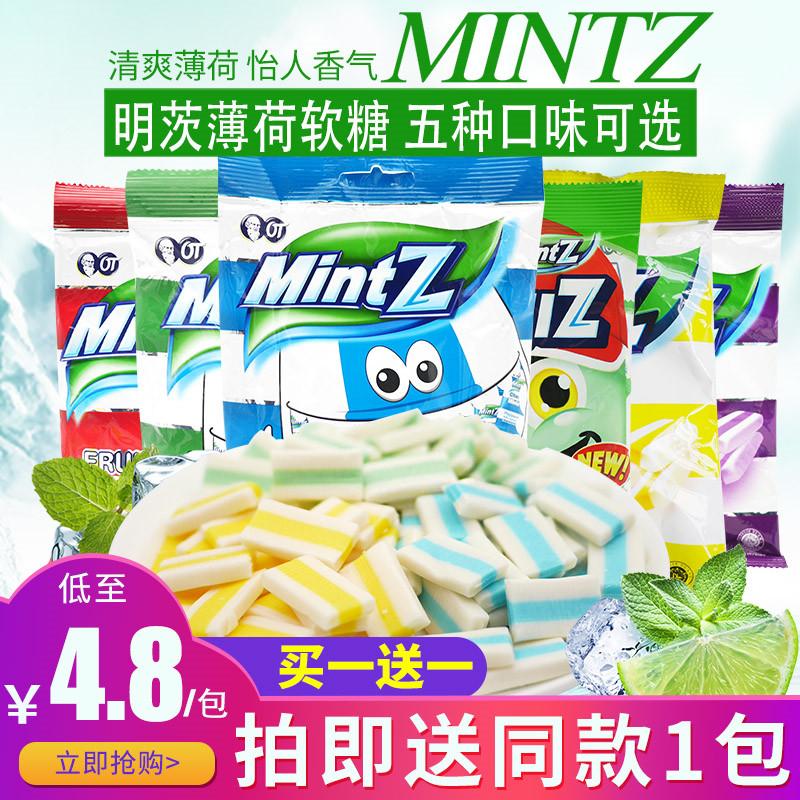 满27.50元可用8.7元优惠券印尼进口MintZ薄荷糖明茨牛奶味115g*5奶糖清凉糖软糖果零食网红
