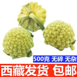 西藏特产 藏绿萝茶 绿萝花茶西藏野生正品特级新货结香花 绿罗花