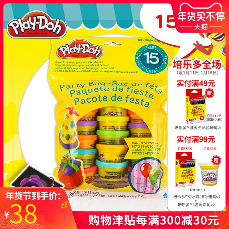 孩之宝培乐多彩泥多彩派对包15罐套装粘土无毒橡皮泥儿童手工玩具