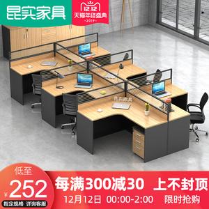 办公室桌椅组合双2468人工作位简约现代财务职员桌子屏风卡座家具
