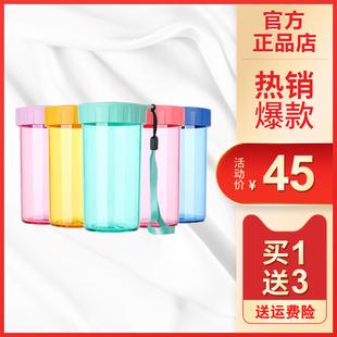 特百惠水杯310ml 迷你便携儿童小学生塑料杯子旗舰专柜特价正品店