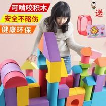 幼儿园建构区辅助材料活动区域角布置娃娃家区角材料自主游戏玩具