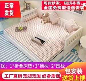 1.5双人1.8米客厅两用实木沙发床