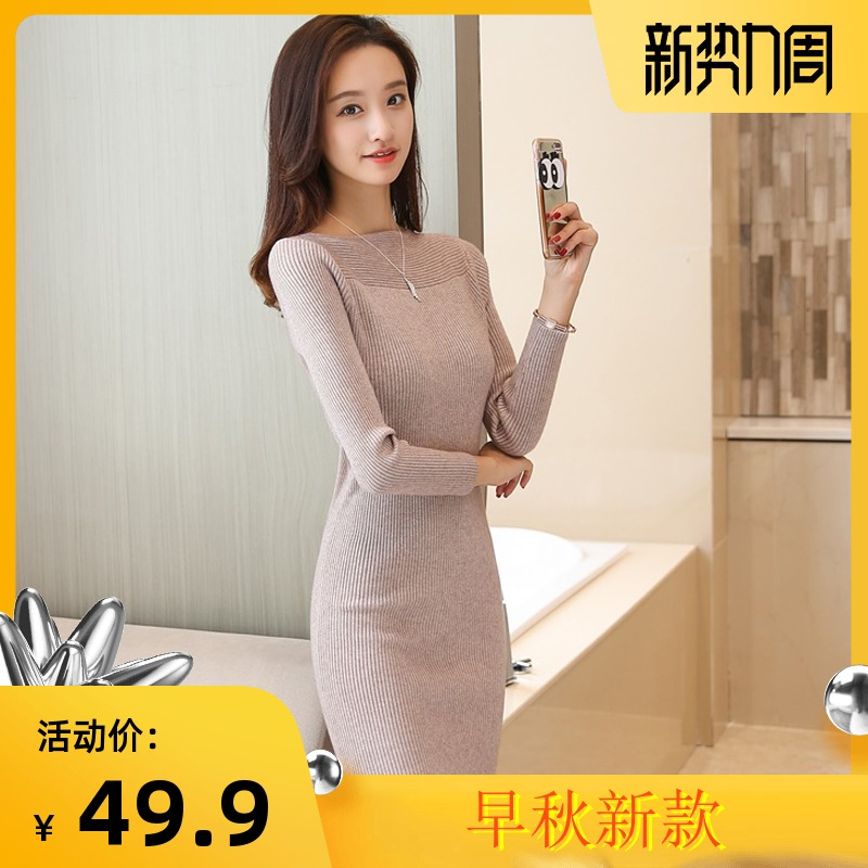 2021 thin spring with T-shirt, autumn and winter foreign style dress, slim fitting medium length sweater, womens buttock top