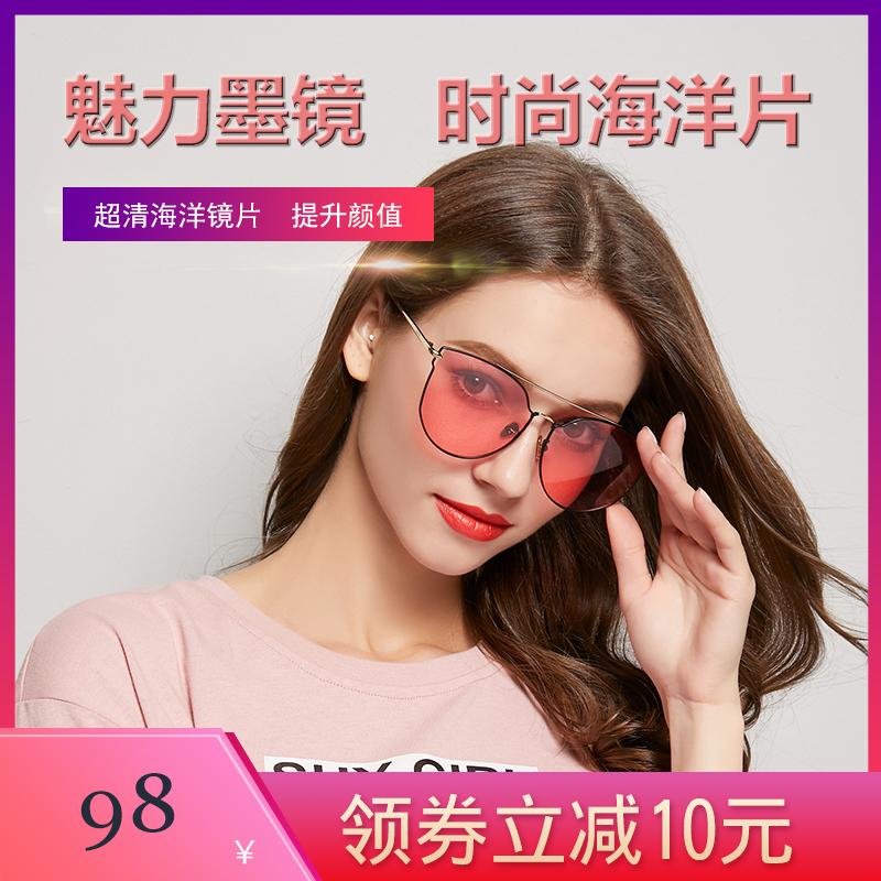 时尚偏光太阳镜女网红太阳镜真维斯墨镜超清太阳镜女防紫外线眼镜