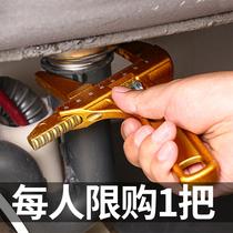 水暖安装卫浴扳手活口万能多功能活动短柄大开口水龙头专用工具