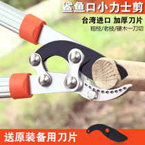 Trim the branches garden fruit tree Scissors pruning cut coarse branch scissors vigorously cut labor-saving horticultural tools flower shear Large strength