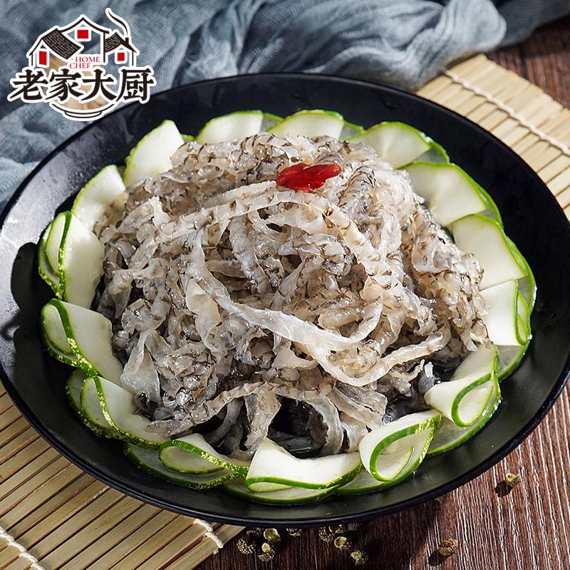 【Q弹爽滑】老家大厨泡椒鱼皮160g海鲜水产冷冻凉菜下酒方便菜