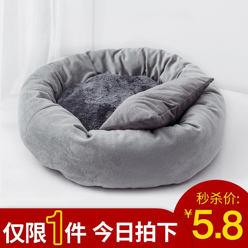 网红蛋挞猫窝猫屋四季通用宠物冬季保暖狗窝猫咪用品冬天猫床加厚图片