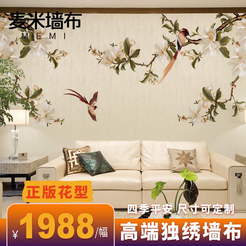 唯一の刺繍壁布現代新中国式花鳥居間テレビ背景壁豪華別荘全体のシームレスな刺繍壁布