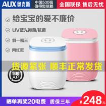 单桶筒洗衣机小型宿舍迷你微型家用婴儿童半全自动洗脱一体带甩干