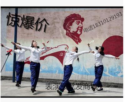 五六十年代知青表演服饰红卫兵演出服农民收割大忙种演出服装怀旧