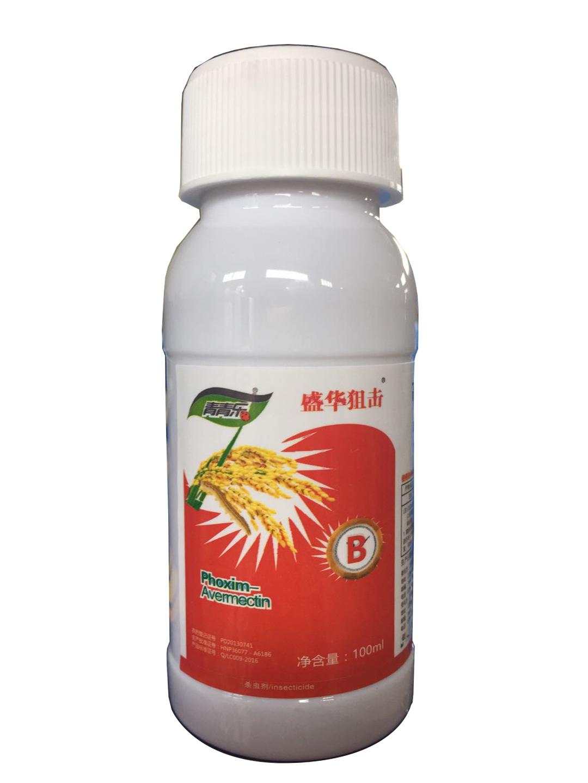 青青乐5%高氯 ・氟铃脲水稻钻心虫卷叶螟柑橘杂虫蔬菜农药杀虫剂