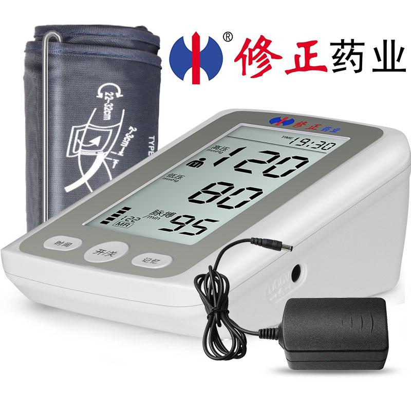修正家用上臂式全自动高精准测压仪医用臂式电子量血压计测量仪器