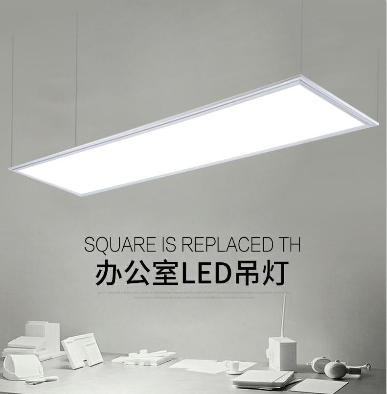 简约超薄led长条吊灯办公室吊线灯会议室长方形嵌入式平板铝材灯