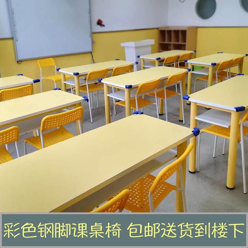 小学生课桌椅绘画书法桌辅导班培训桌椅组合学校补习班双人美术桌